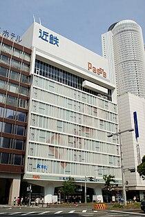 Kintetsu Corporation - Kintetsu Nagoya Station - 01.JPG