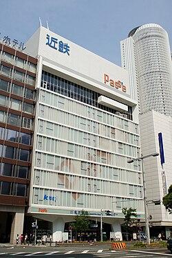 近鉄百貨店とは - goo Wikipedia...