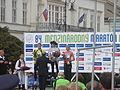 Košice Peace Marathon 2007 04222.JPG