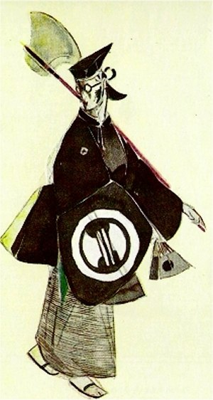 The Mikado - Ko-Ko – 1926 costume design by Charles Ricketts