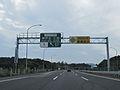 Kobe-kita Interchange.JPG