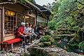 Koi pond in Kyoto.jpg