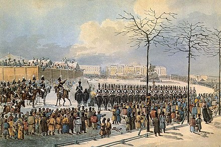 Decembrists at the Senate Square, December 26, 1825. Kolman decembrists.jpg