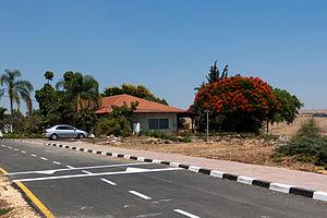 Korazim - Image: Korazim 6909