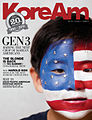KoreAm 2010-05 Cover.jpg