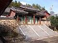 Korea-Goheung Hyanggyo 5290-07 inner gate.JPG