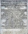 Kossuth Bridge plaque Bp01 Bemrakpart.jpg