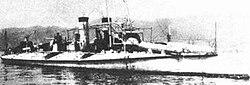 The Imperial Japanese Navy's Kotaka (1887)