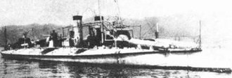Destroyer - The Imperial Japanese Navy's Kotaka (1887)