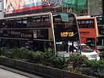 Kowloon Motor Bus (KMB), route 118.jpg