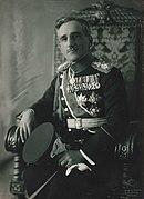Александар Карађорђевић