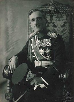 Краљ Александар I у униформи Војводе Краљевине Југославије