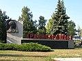 Krasnoarmeysk5.jpg