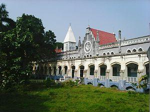 Krishnath College - Krishnath college