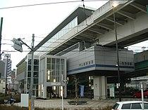 Kumanomae-Station.jpg