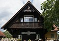Kunst- und Kleinhandwerksmuseum in Rassach, Gemeinde Stainz, Steiermark.jpg