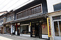 Kurayoshi Utsubuki-Tamagawa22nt3200.jpg