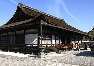Glossary of Japanese Buddhism - Image: Kyoto Toji Mieido C0973