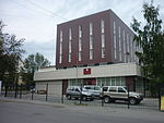 Kyrgyz Republic consulate in Yekaterinburg 2012.JPG