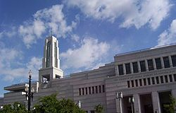 General Conference (LDS Church) - Wikipedia