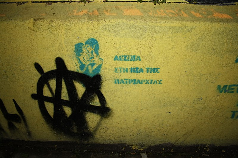 File:LGBT Graffiti in Thessaloniki.jpg