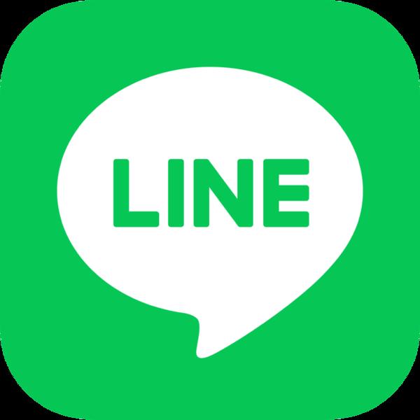 ไฟล์:LINE New App Icon (2020-12).png - วิกิพีเดีย