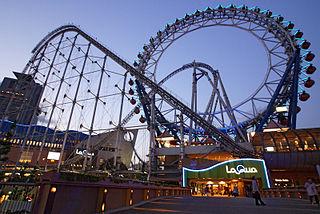 Big O (Ferris wheel) Ferris wheel