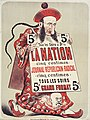 La Nation (affiche, 1884).jpeg