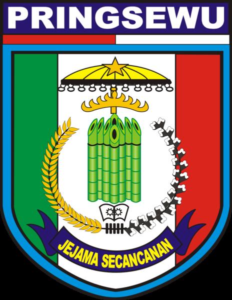 Bestand Lambang Kabupaten Pringsewu Png Wikipedia