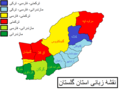Languages in Golestan Province.png