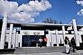 Le Musée olympique (Ank Kumar, infosys limited) 18.jpg