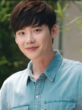 Lee Jong-suk South Korean model and actor