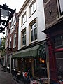 Leiden - Diefsteeg 17.jpg