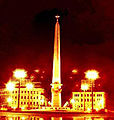 Leningrad Hero-City Obelisk.jpg