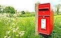 Letter box, Hillhall, Lisburn - geograph.org.uk - 1314492.jpg