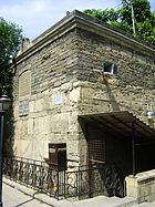 Lezgi mosque-Old City Baku Azerbaijan 1169.jpg