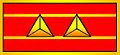 Lieutenant Colonel rank insignia (ROC, NRA).jpg