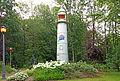 Lighthouse Quebec-00715 - Soulanges Canal Upper Entrance Range Rear (14656935289).jpg