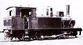 Locomotiva RA 2603.jpg