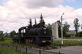 Locomotive at Petrokrepost station (monument).jpg