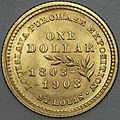 Louisiana Purchase McKinley dollar reverse.jpg