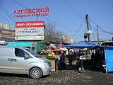 ルガバヤ市場