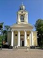 Luterāņu baznīca - panoramio.jpg