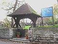 Lych Gate Whitburn Parish Church - geograph.org.uk - 1587350.jpg