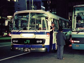 Mitsubishi Fuso Aero Bus - Image: M654 80410 Kanto K MS504R