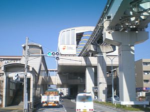 MANGANJI station of Tama Monorail line.jpg