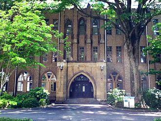 Mejiro - Gakushuin University 1 gou kan