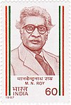 MN Roy 1987 stamp of India.jpg