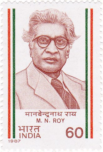 M. N. Roy - Roy on a 1987 stamp of India