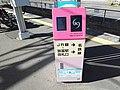 MT-Yatomi-simple-ticket-gate.jpg